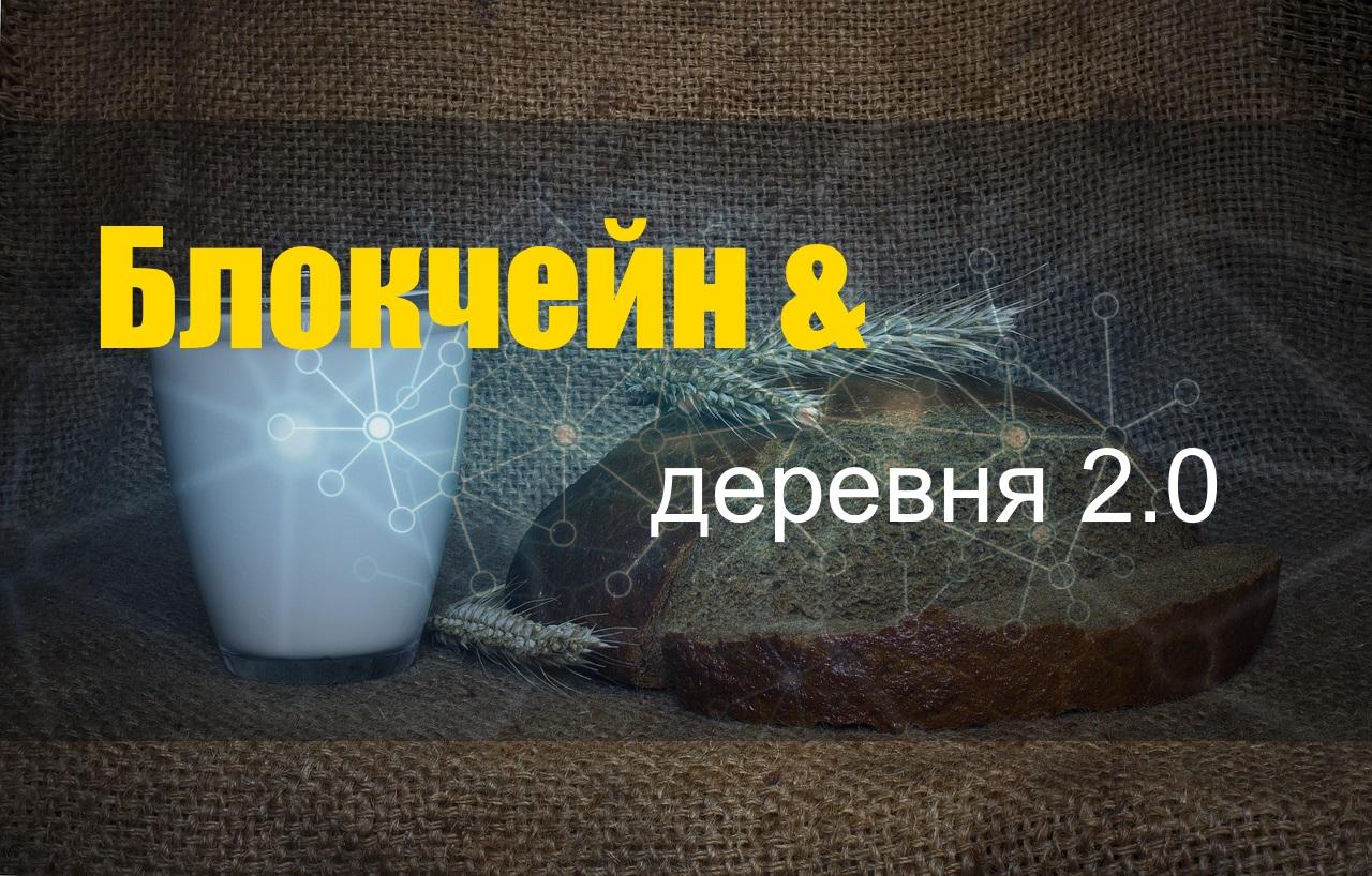 food-1067649_1280.jpg