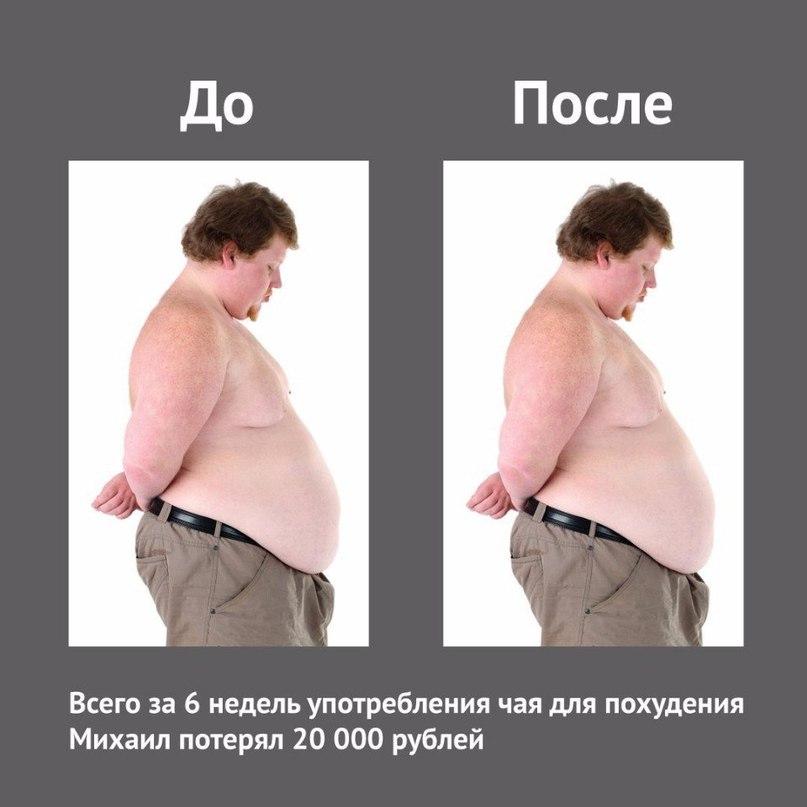 Картинки до и после приколы, привет