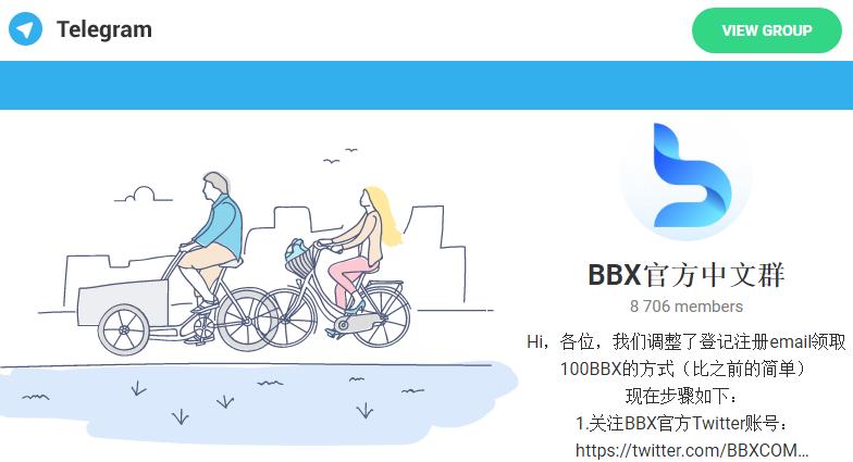 bbx.png