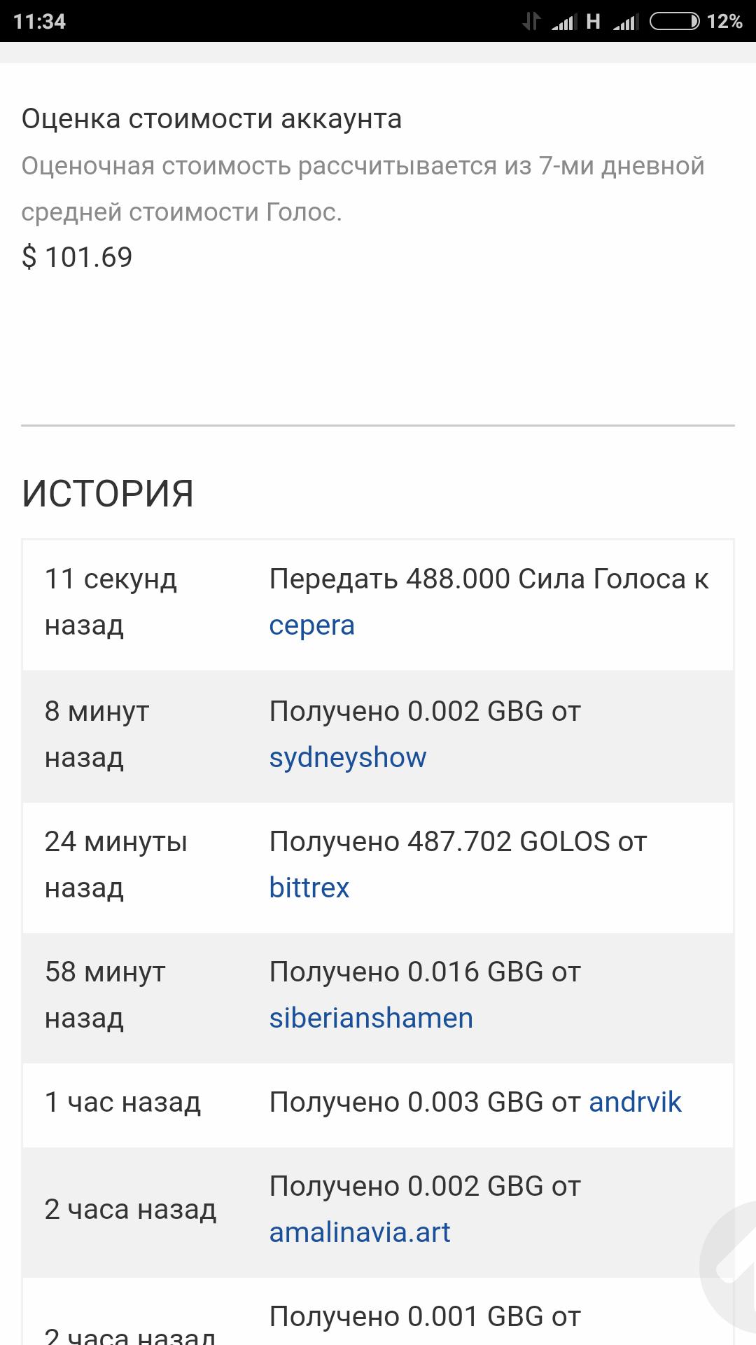 Screenshot_2017-10-16-11-34-44-814_com.android.chrome.png