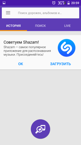 go2Shazam.PNG