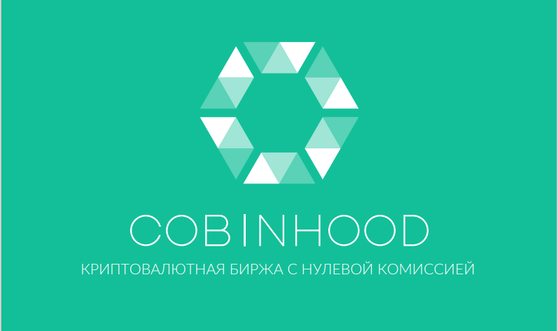 Cob.jpg