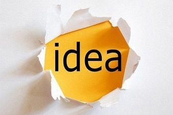 interesnaya-ideya-bloga.jpg
