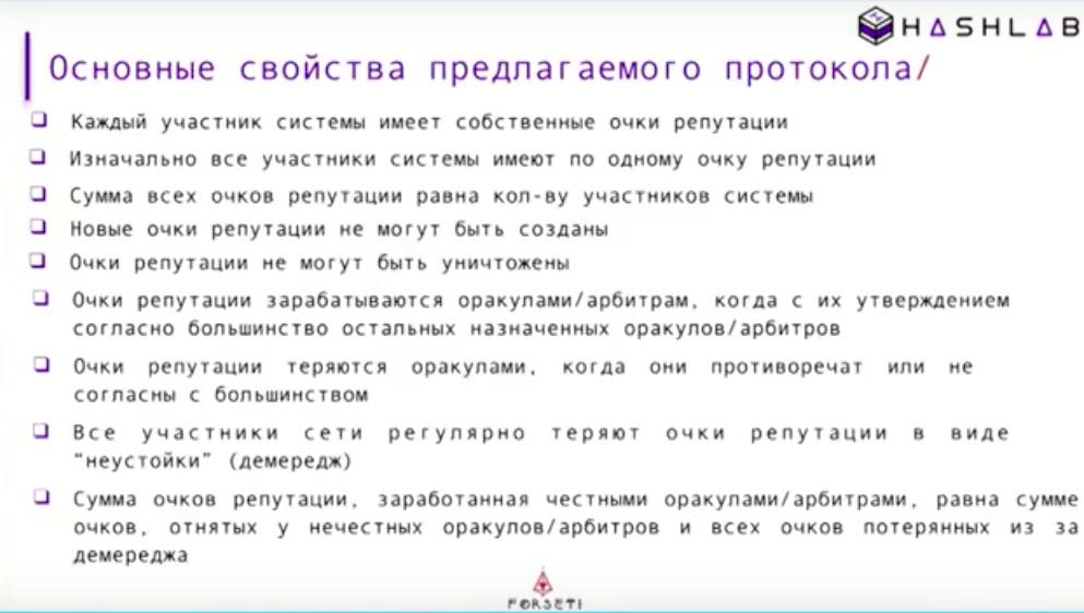 Снимок экрана 2018-03-12 в 10.50.43.png