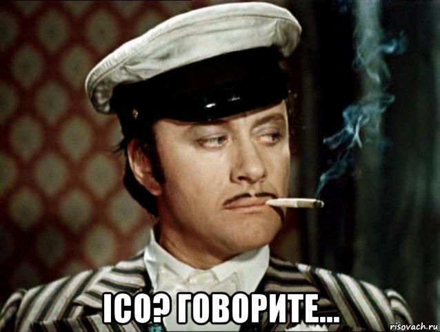 risovach.ru (5).jpg