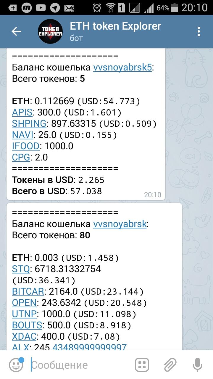 Screenshot_2018-07-09-20-10-25.jpg