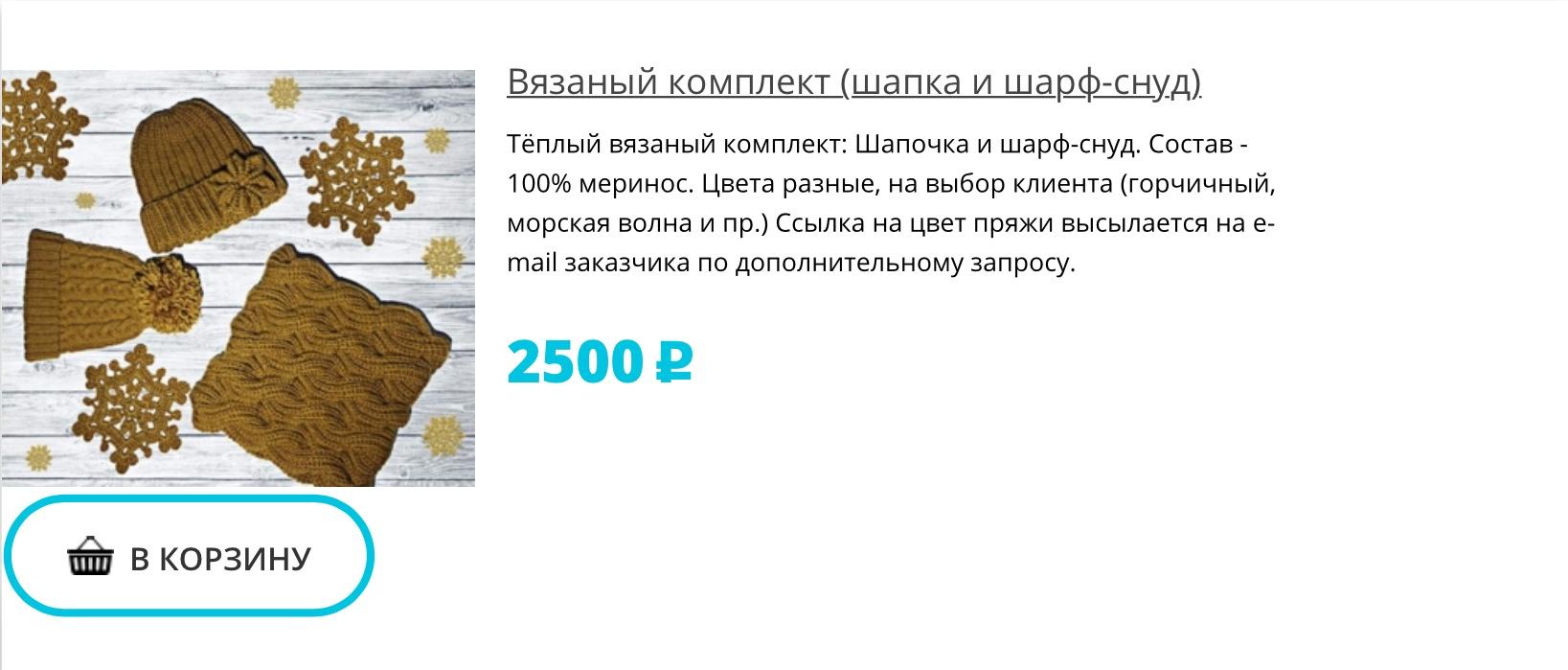 B0664080-F5CD-4EED-BDB9-650B960A6DF2.jpeg
