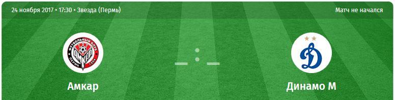 77 футбол.JPG