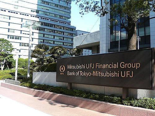 Mitsubishi UFJ Financial Group.jpg