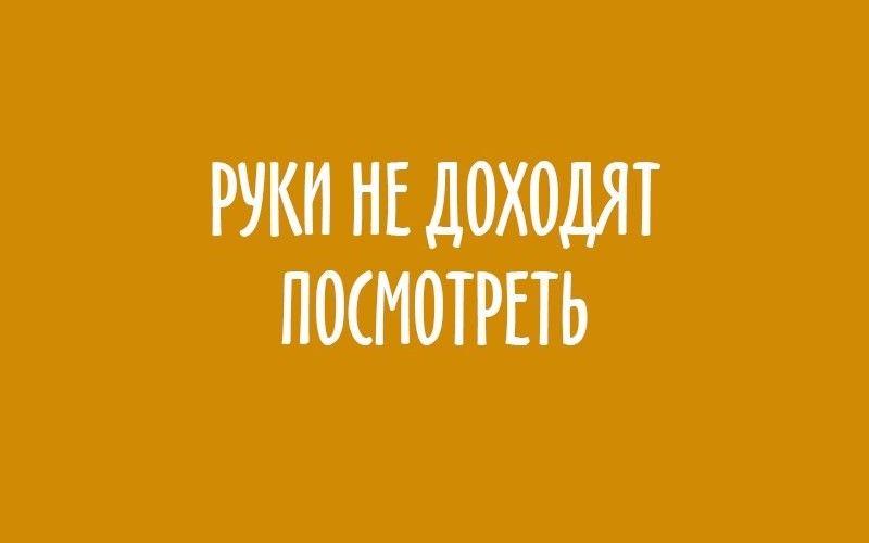 russ_slov.jpeg