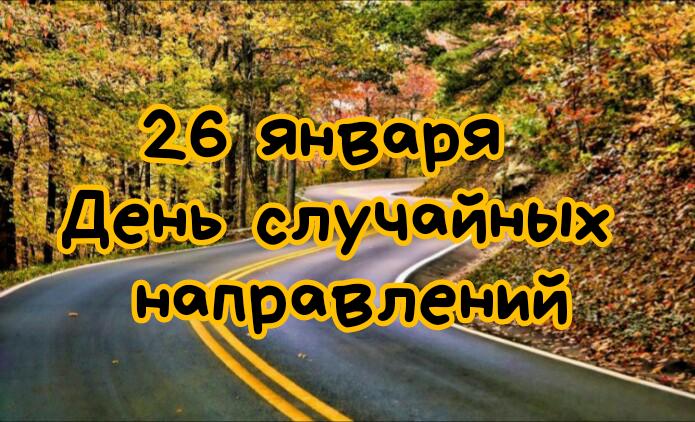 IMG_20180126_150907_.jpg