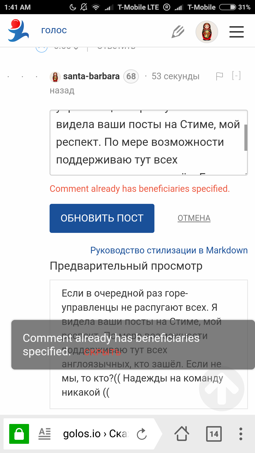 Screenshot_2018-04-25-01-41-50-807_com.yandex.browser.png