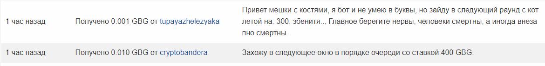чатик.PNG