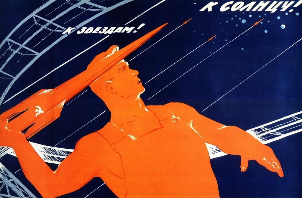 1460465381_sovetskiy-kosmos040.jpg