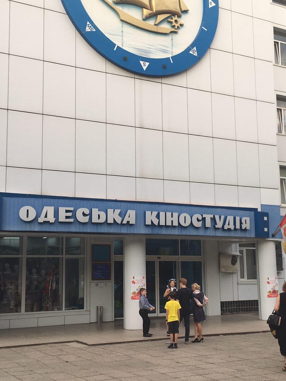 Одесская киностудия 5.jpg