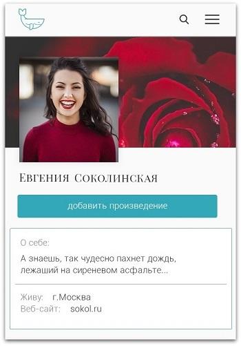 Мой блог.jpg