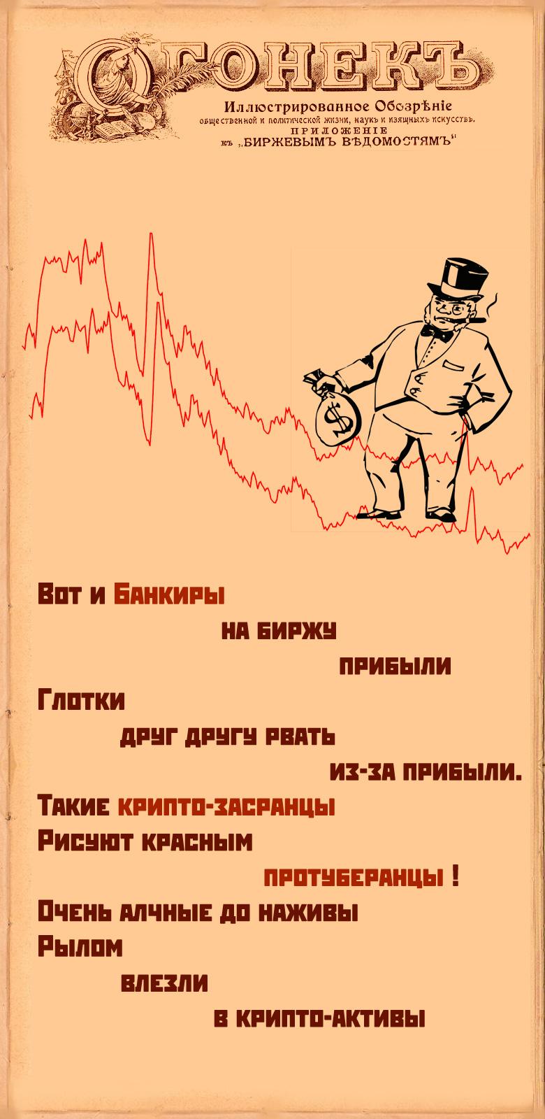 биткоин2.jpg