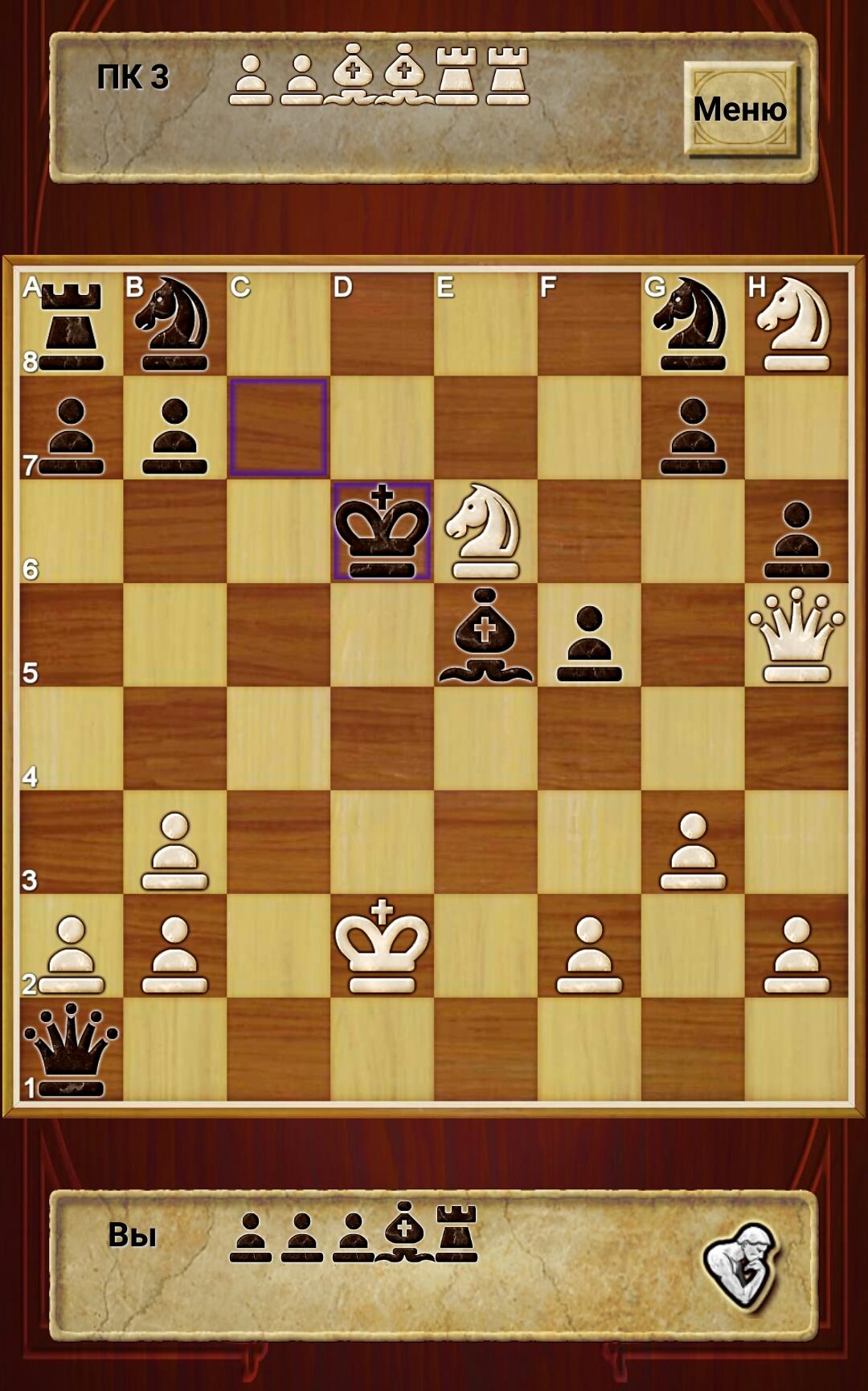 Screenshot_2018-09-08-13-57-43-958_uk.co.aifactory.chessfree.png